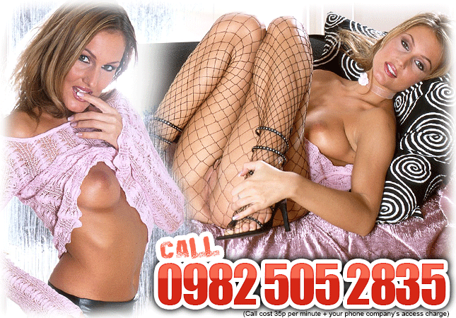 img_phone-sex-adult-chatlines_35p-cheapest-phone-sex-chat_posh-phone-sex-bitches