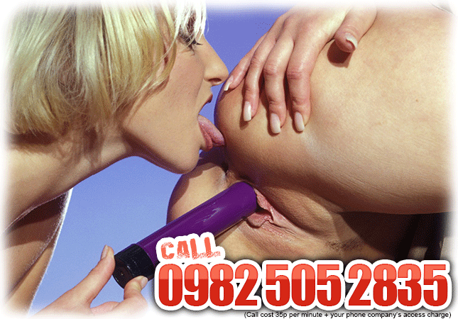 img_phone-sex-adult-chatlines_rimming-phone-sex-chat-lines